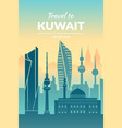famous city scape and text vector image