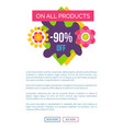 all products 90 total absolute final sale label vector image vector image