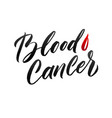 blood cancer awareness label tamplate with vector image vector image