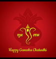 creative ganesh chaturthi festival greeting card vector image