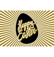 Happy Easter Of Holiday Religious Easter Lettering vector image vector image