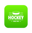 hockey icon green vector image