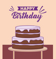 sweet cake birthday kawaii style vector image