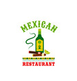 tequila and cigar mexican restaurant icon vector image vector image