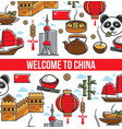 welcome to china country symbols attractions and vector image