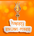 happy sawan mass vector image