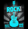 rock festival party flyer with guitar vector image vector image