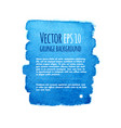 colorful watercolor background bright blue vector image