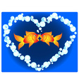 Goldfish love vector image vector image