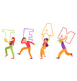 team text design with vector image vector image