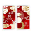 chinese new year of the dog red and gold card set vector image vector image