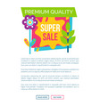 premium quality super sale label cartoon style bud vector image