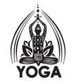 girl in lotus yoga pose vector image