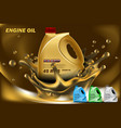 can of engine oil in splash oil vector image