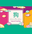 chinese new year of dog paper art greeting card vector image vector image