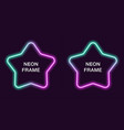neon frame in star shape template vector image vector image