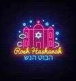 rosh hashanah greeting card design templet vector image vector image