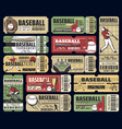 baseball sport cup tournament tickets vector image vector image