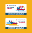 car repair service and tow truck visiting card vector image vector image