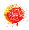 elegant card design traditional indian festival vector image