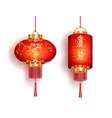 set red chinese lanterns circular vector image