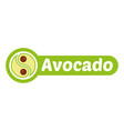avocado logo vector image