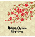 chinese new year background red blooming sakura vector image