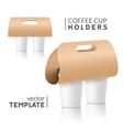 coffee cup holder paper design beverage drink vector image vector image