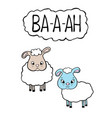 cute sheep character postcard vector image
