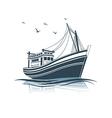 Fishing boat 3 vector image vector image