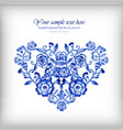 floral watercolor blue gzhel heart with flowers vector image