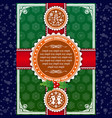 greeting card for christmas and new year vector image