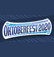 Greeting card for oktoberfest 2020