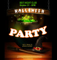 halloween party invitation on wooden wall vector image vector image