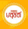 happy ugadi handwritten lettering new years day vector image
