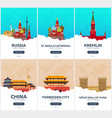 russia china time to travel set of travel vector image