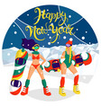 template new years card flyer poster or vector image vector image