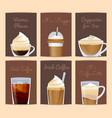 different filled coffee cups card templates vector image vector image