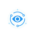 machine vision flat icon vector image vector image