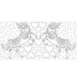 adult coloring bokpage a pair of unicorns on the vector image