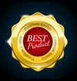 gold premium sale badge bright red design element vector image