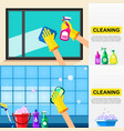 housework and cleaning service concept window and vector image vector image