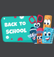 school characters background educational poster vector image
