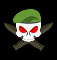 skull in beret military emblem army cap and knife vector image vector image