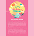 happy mid autumn festival card floral decorated vector image vector image