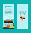 japanese vertical flyers with shop building vector image vector image
