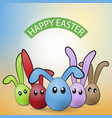 rabbits egg vector image