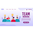 teamwork cooperation creative process landing page vector image