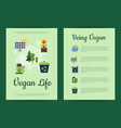 card or flyer templates set with ecology vector image vector image