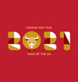 chinese new year 2021 happy new year greetings vector image vector image